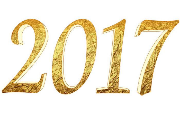 Шаблоны новогодних открыток 2017