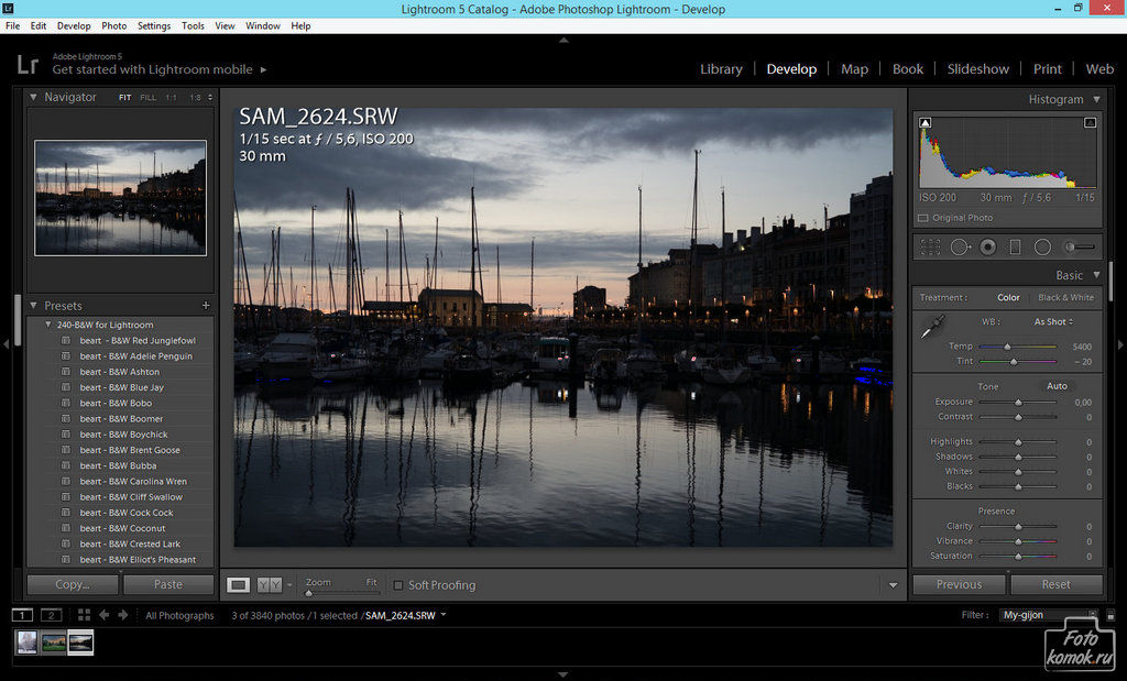 Perfectly Clear Complete - плагин для быстрой обработки фотографий