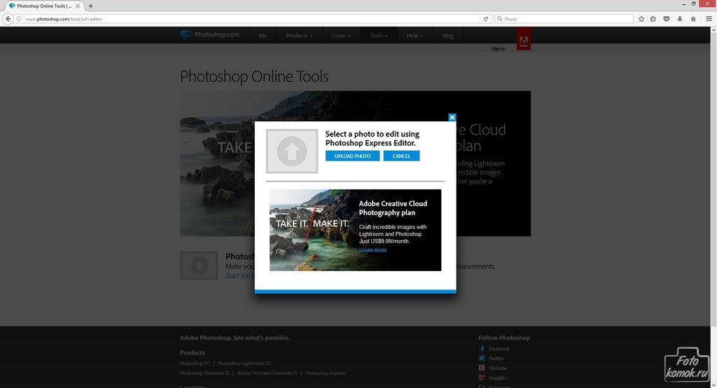 Фотошоп онлайн - бесплатный редактор