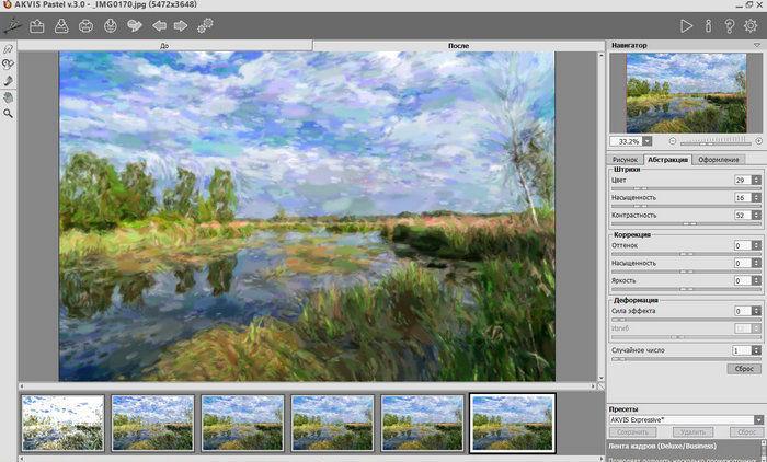 AKVIS Pastel 3.0 - картины из фотографий в технике пастели