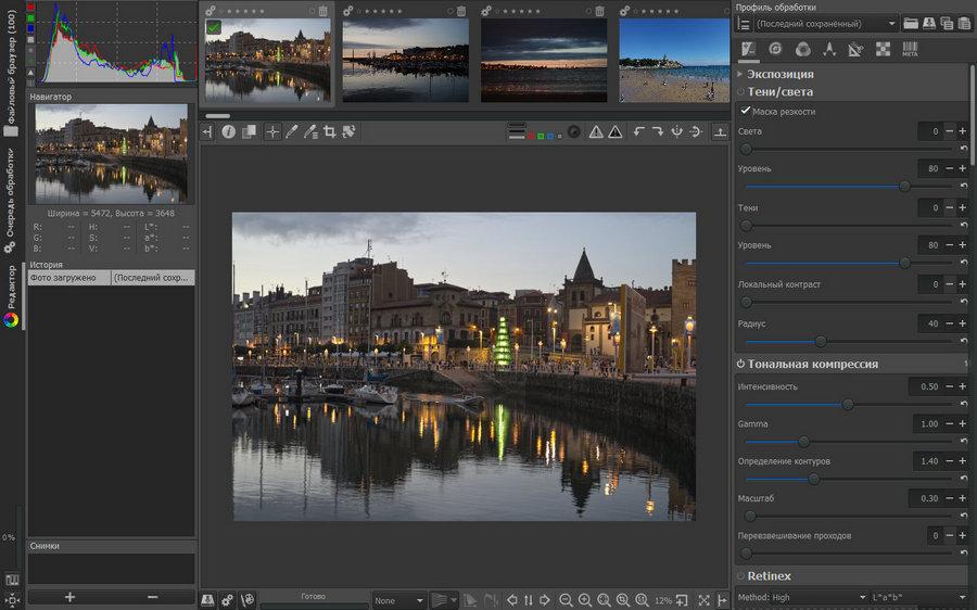 RawTherapee 5.0 - бесплатный редактор RAW файлов