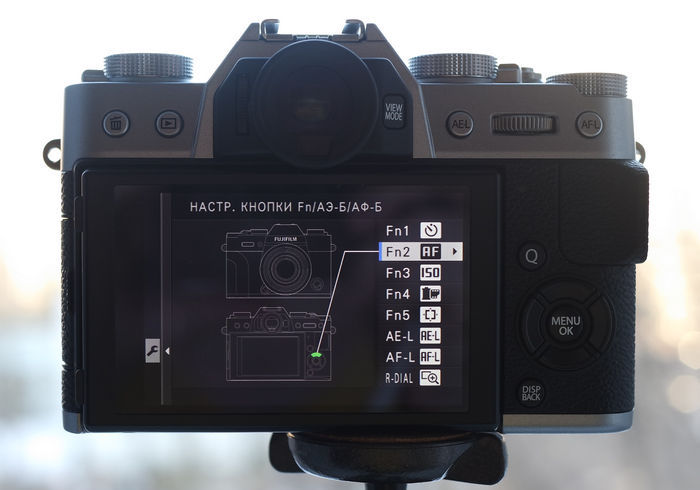 fujifilm-x-t20- настройка кнопок управления