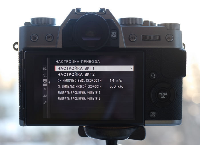 fujifilm-x-t20-настройка дисков управления
