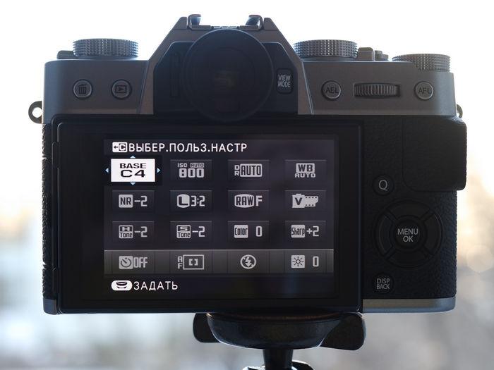 fujifilm-x-t20- настройки пользователя