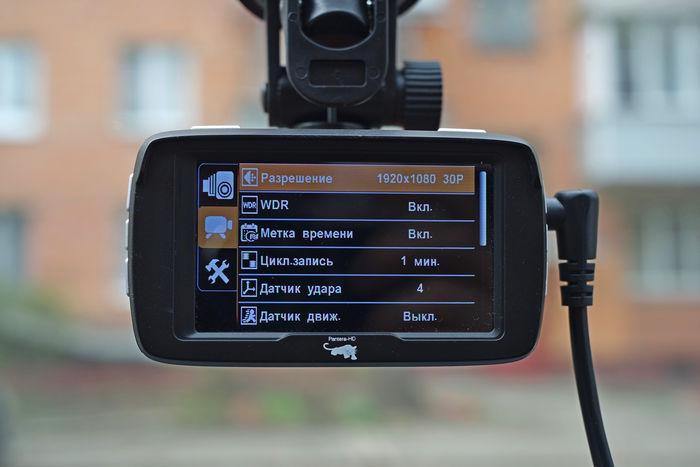 Обзор видеорегистратора Pantera-HD Combo A7 X Plus