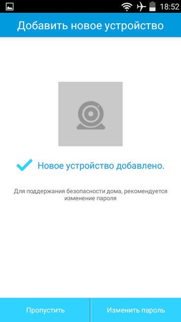 Обзор видеокамеры MioSMART VixCam C10