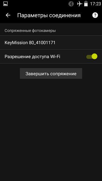 Обзор Nikon KeyMission 80