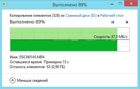 Чтение файлов с EXCERIA PRO M501