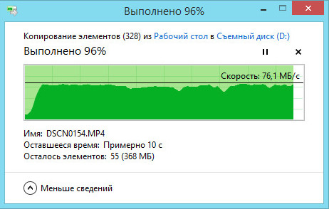 Запись файлов на EXCERIA PRO M501