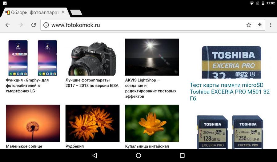 Тест планшета KODAK Tablet 7