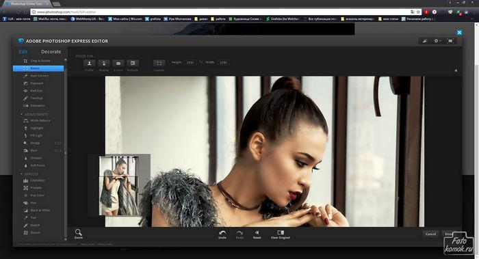 Обработка в Фотошоп онлайн