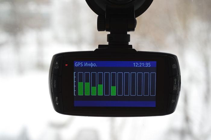 Neoline WIDE S55 GPS