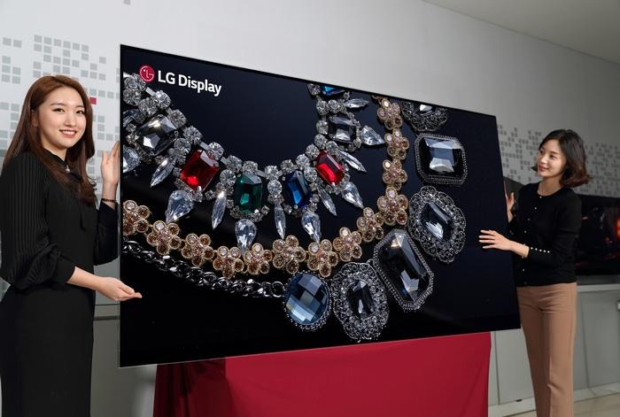 LGD 8K OLED display