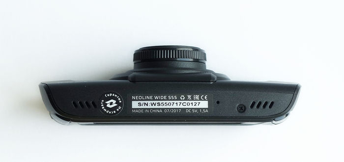 Neoline WIDE S55 снизу