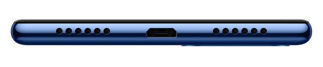 Смартфон Honor 7C с NFC и системой распознавания лица