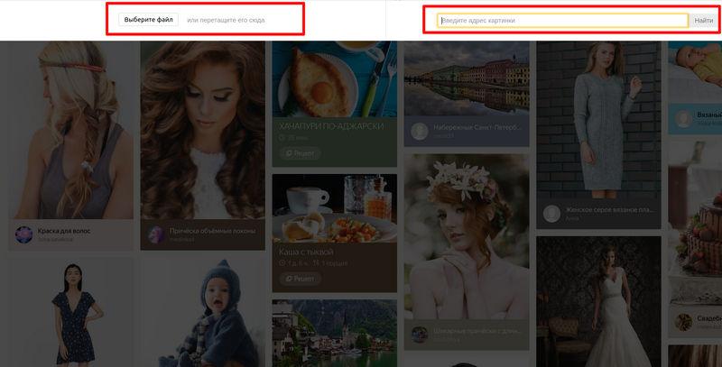 Как защитить фото на сайте от копирования
