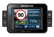 Neoline X-COP 9100s дисплей