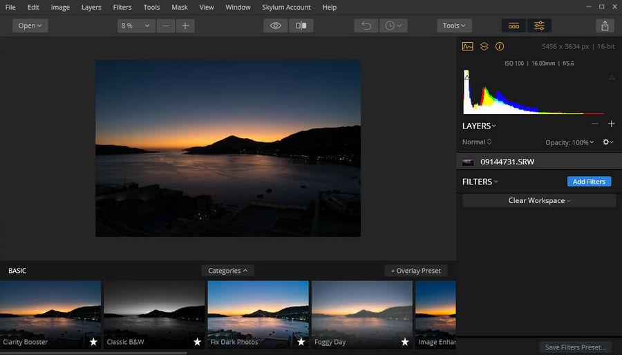 Редактируем фотографии в Luminar 2018 - первый взгляд