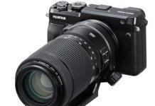 GFX 50R + FUJINON GF100-200mmF5.6 R LM OIS WR