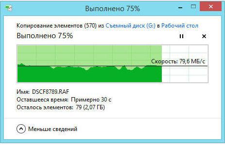 Чтение файлов с EXCERIA PRO N502