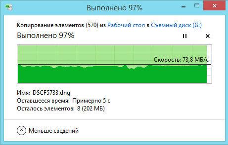 Запись файлов на EXCERIA PRO N502