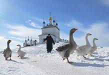 «Провинциальный балет», Сергей Ковяк