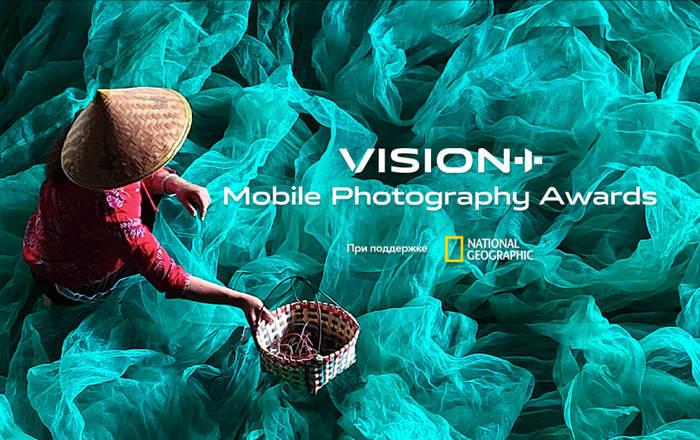Фотоконкурс Vision+