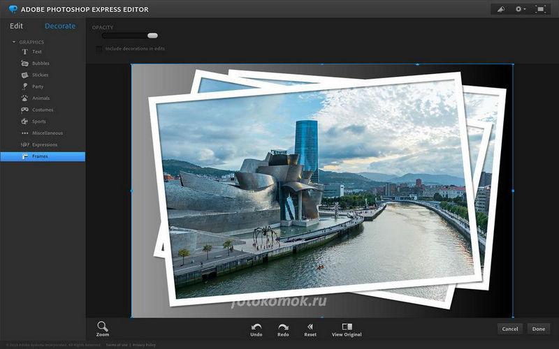 Adobe Editor - коллаж