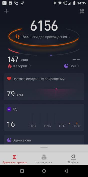 Обзор Amazfit Neo: смарт-часы в стиле ретро