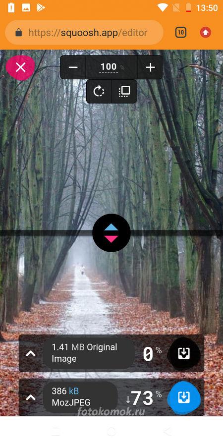 Как быстро сжать фотографию без потери качества