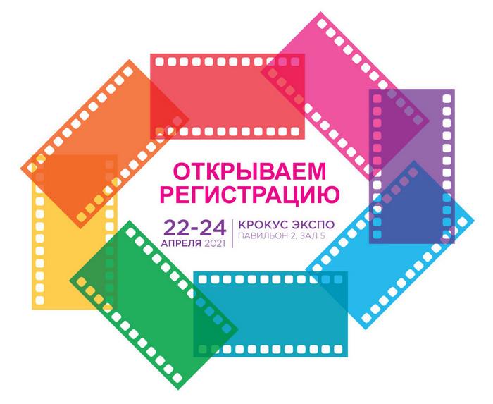 ФОТОФОРУМ-2021