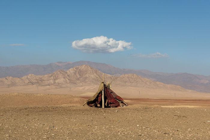 Copyright: © Majid Hojjati, Iran, Winner, Professional, Landscape, 2021 Sony World Photography Awards