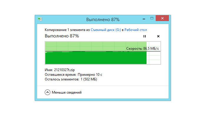 Чтение большого файла с microSD