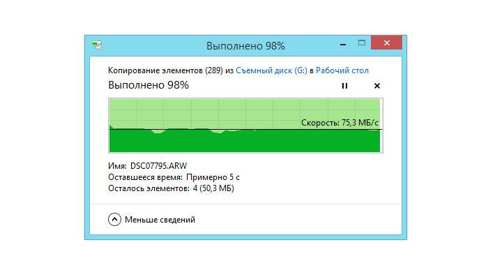 Чтение группы файлов с microSD