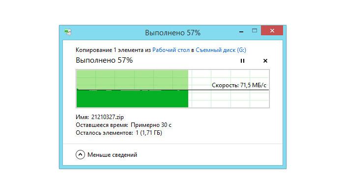 Запись большого файла на microSD