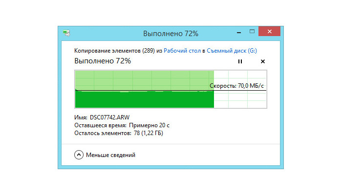 Запись группы файлов на microSD