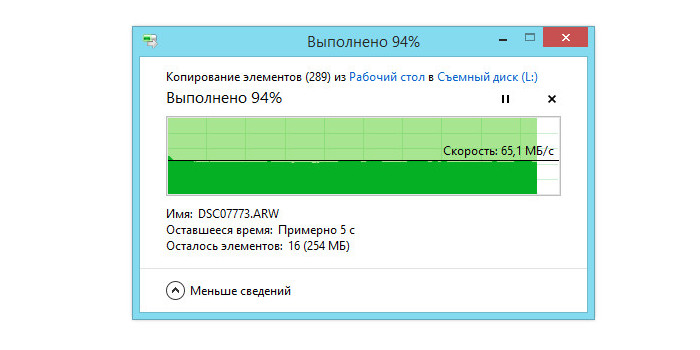 Запись группы файлов на SD карту