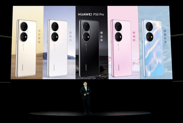 Смартфоны серии HUAWEI P50