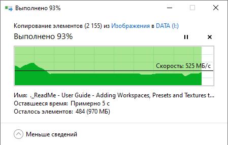 Запись группы файлов на SSD GIGABYTE